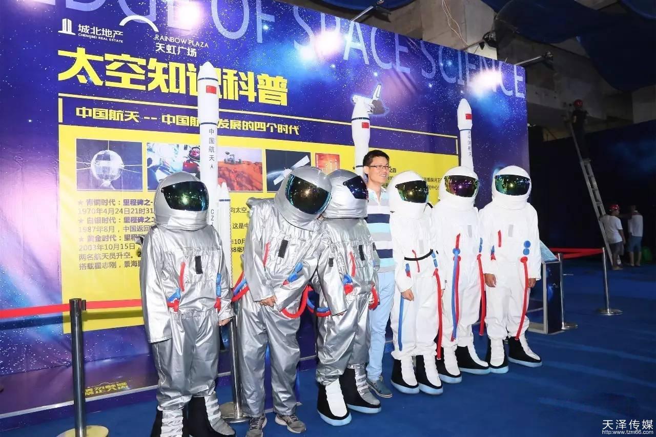 湖南beplay|娱乐游戏传媒