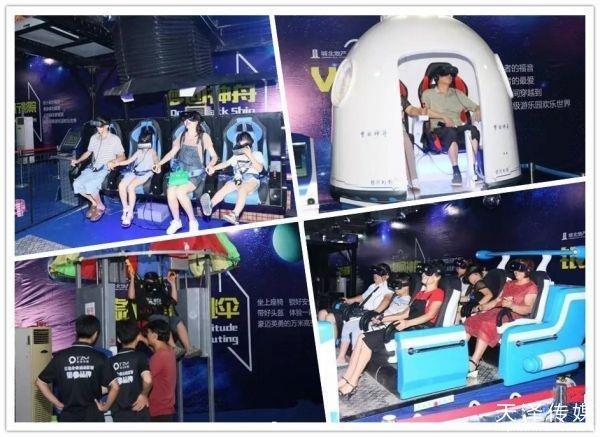 航天展览嘉年华2