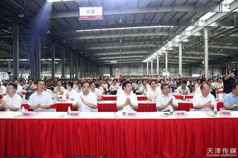 北京汽车全新绅宝D50量产仪式