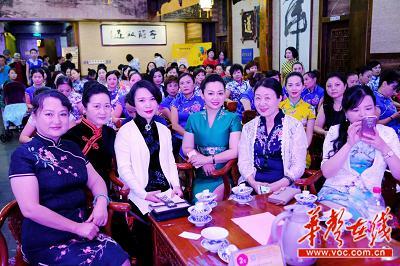 湘女印象第四届旗袍文化节