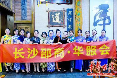 湘女印象第四届旗袍文化节合影