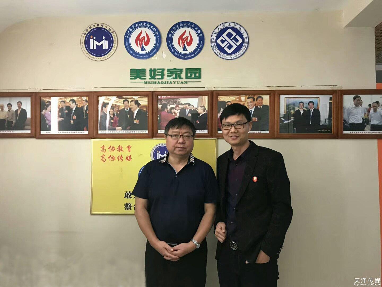 中国广告协会会长张国华与湖南beplay 娱乐游戏传媒董事长徐才华合