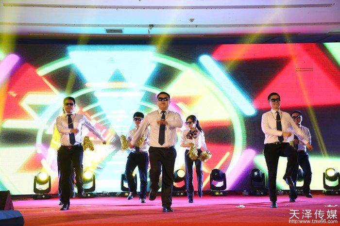 beplay|娱乐游戏传媒策划执行长沙银行湘潭分行五周年庆典