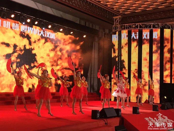 beplay|娱乐游戏传媒助力大汉集团2018年年会暨2017年度颁奖盛典