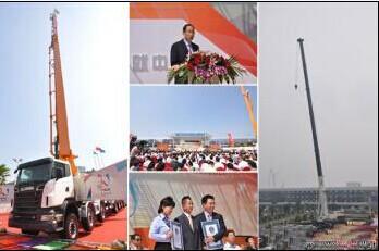 湖南中联重科20周年庆典活动现场