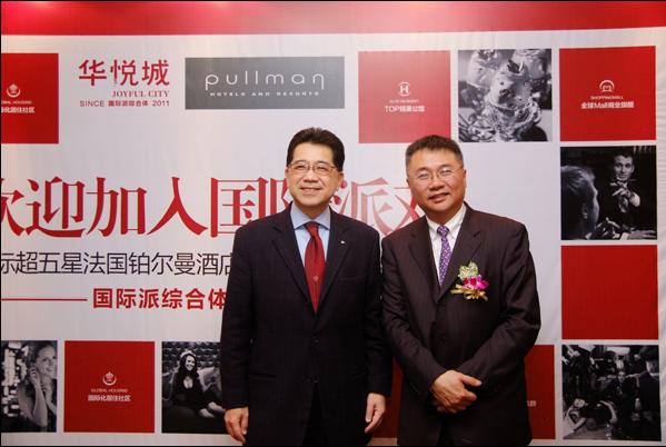 长沙华悦城加入国际派对签约仪式策划嘉宾合影