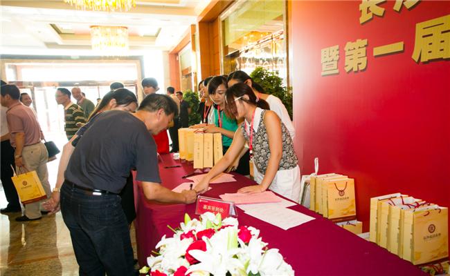 长沙福清商会成立庆典活动现场签到