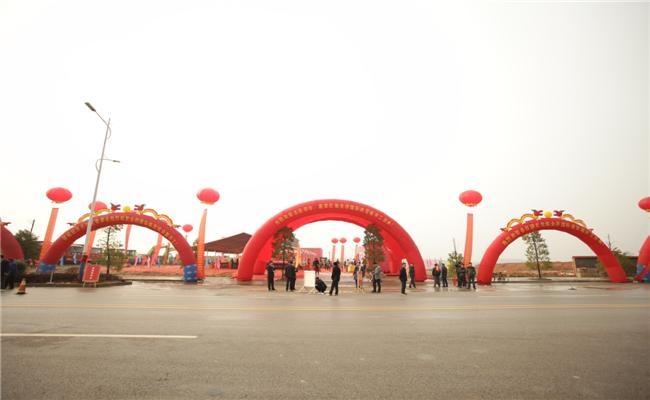 金桥国际商贸城开工典礼现场远景
