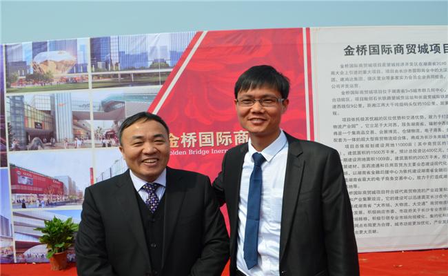 金桥国际商贸城开工典礼beplay|娱乐游戏传媒董事长与傅胜龙合影