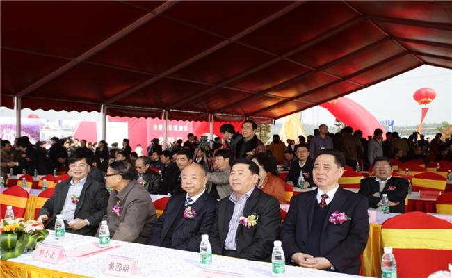 金桥国际商贸城开工典礼参加典礼的领导