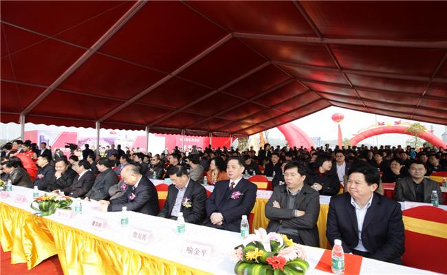 金桥国际商贸城开工典礼与会领导