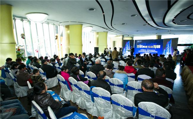 郴州美美世界写字楼研讨会暨海洋馆签约仪式观众席高朋满座