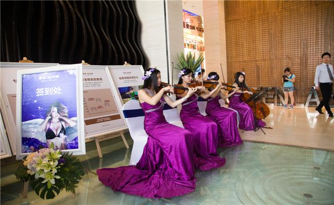 绿地海外滩客户答谢会暨样板房开放仪式大小提琴组合演奏迎宾