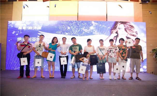 绿地海外滩客户答谢会暨样板房开放仪式抽到奖品的客户在台上集体合影