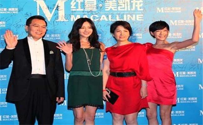 红星美凯龙25周年盛典晚会活动大小S出席盛典