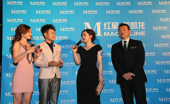 红星美凯龙25周年盛典晚会活动采访现场