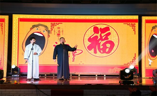 湖南盈成集团2014年迎新晚会暨表彰大会相声表演