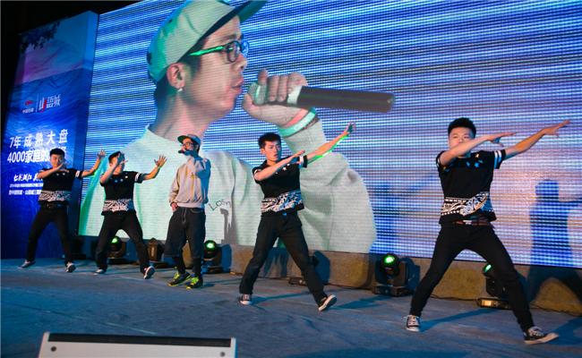 中国铁建山语城三期新品发布会说唱节目表演