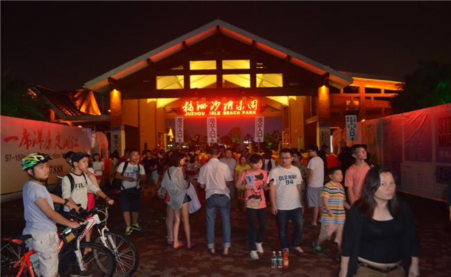 2014首届绿地海外滩长沙草莓音乐节活动入口