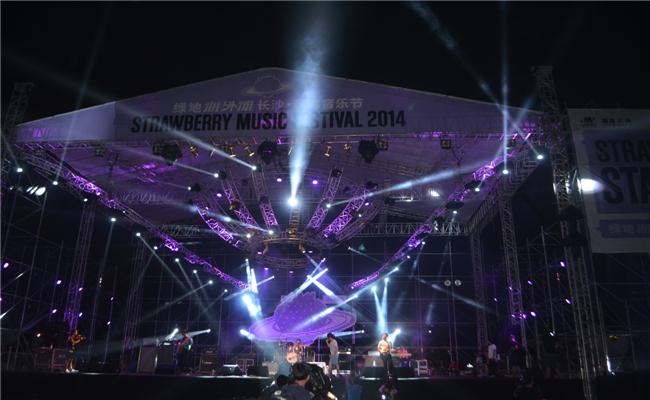 2014首届绿地海外滩长沙草莓音乐节活动表演主舞台