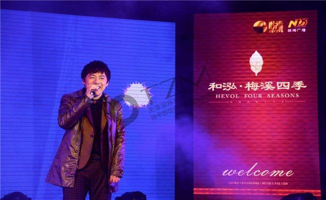 张宇长沙演唱会
