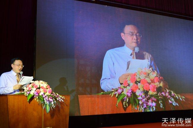 长沙市邵阳县商会成立庆典暨全国商协会联谊活动主持人