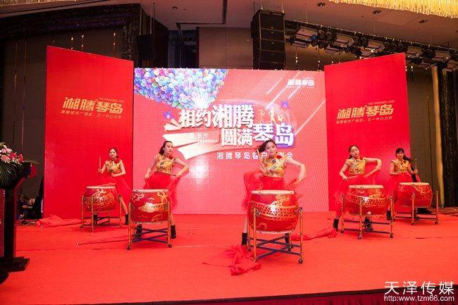 湘腾琴岛客户答谢会精彩鼓舞表演