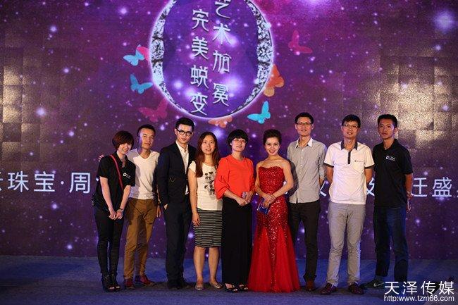 周军云珠宝周港福品牌签约仪式beplay|娱乐游戏传媒工作人员合影