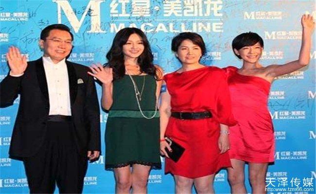 紅星美凱龍25周年盛典晚会大小S出席