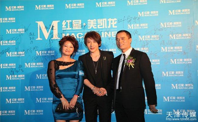 紅星美凱龍25周年盛典晚会刘谦出席