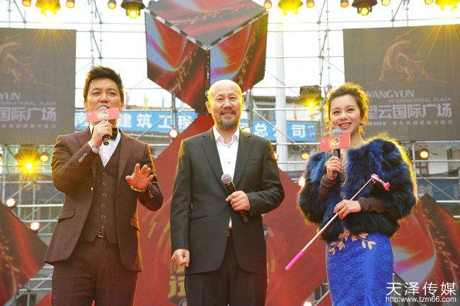 腾格尔和主持人一起与望云国际广场试营业明星演唱会活动观众互动