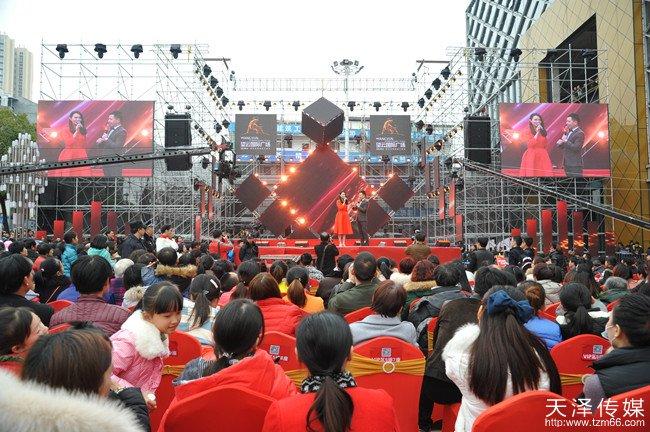 望云国际广场试营业明星演唱会活动人气爆棚,大约4万人参加活动