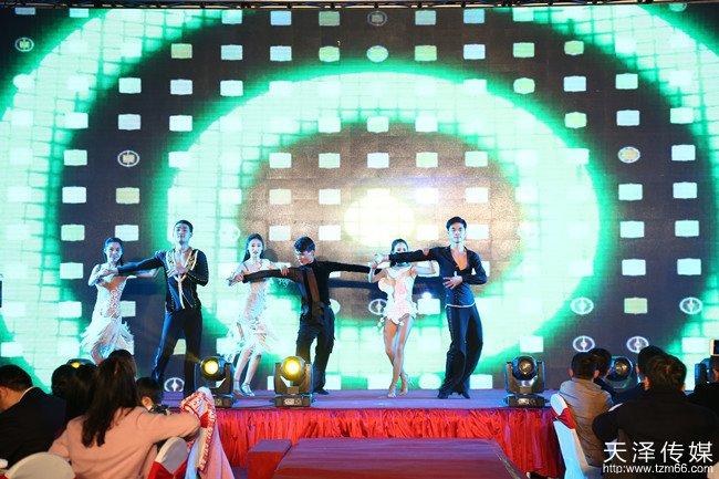金手掌微商城全球开业盛典全国拉丁舞冠军表演