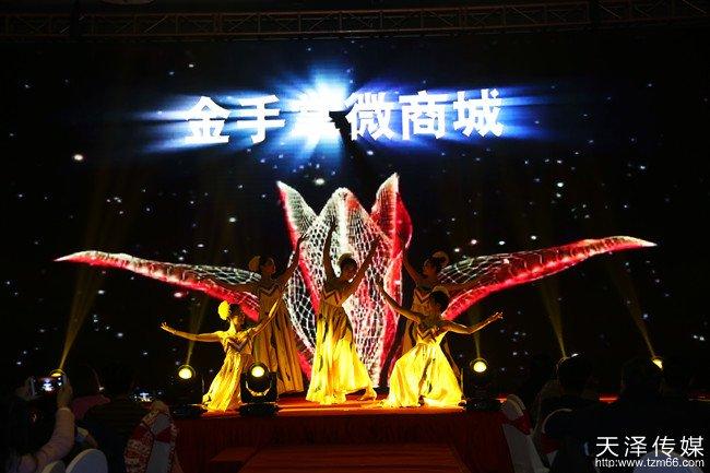 金手掌微商城全球开业盛典光影互动秀震撼现场