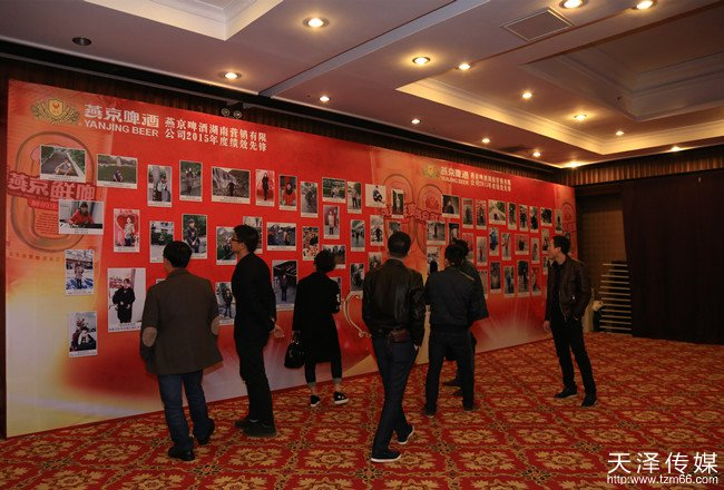 湖南燕京啤酒年度总结表彰暨工作部署大会的员工风采展示
