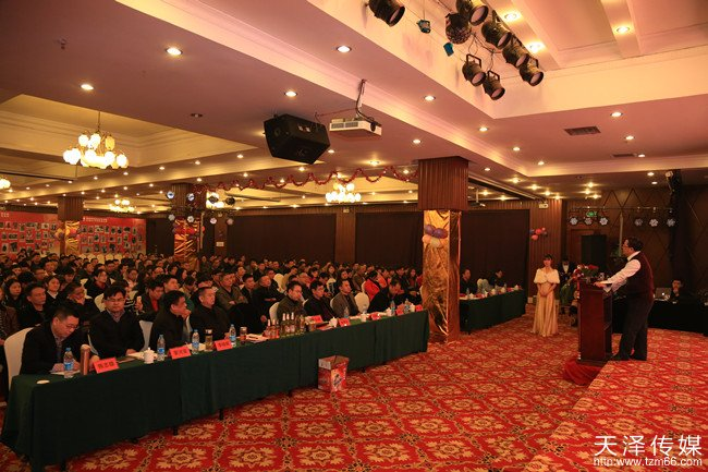 湖南燕京啤酒年度总结表彰暨工作部署大会上总经理屠玉炯做重要讲话