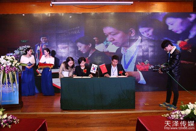 金喜善经纪公司的韩国社长与科力鑫珠宝有限公司总经理签订金喜善代言合同