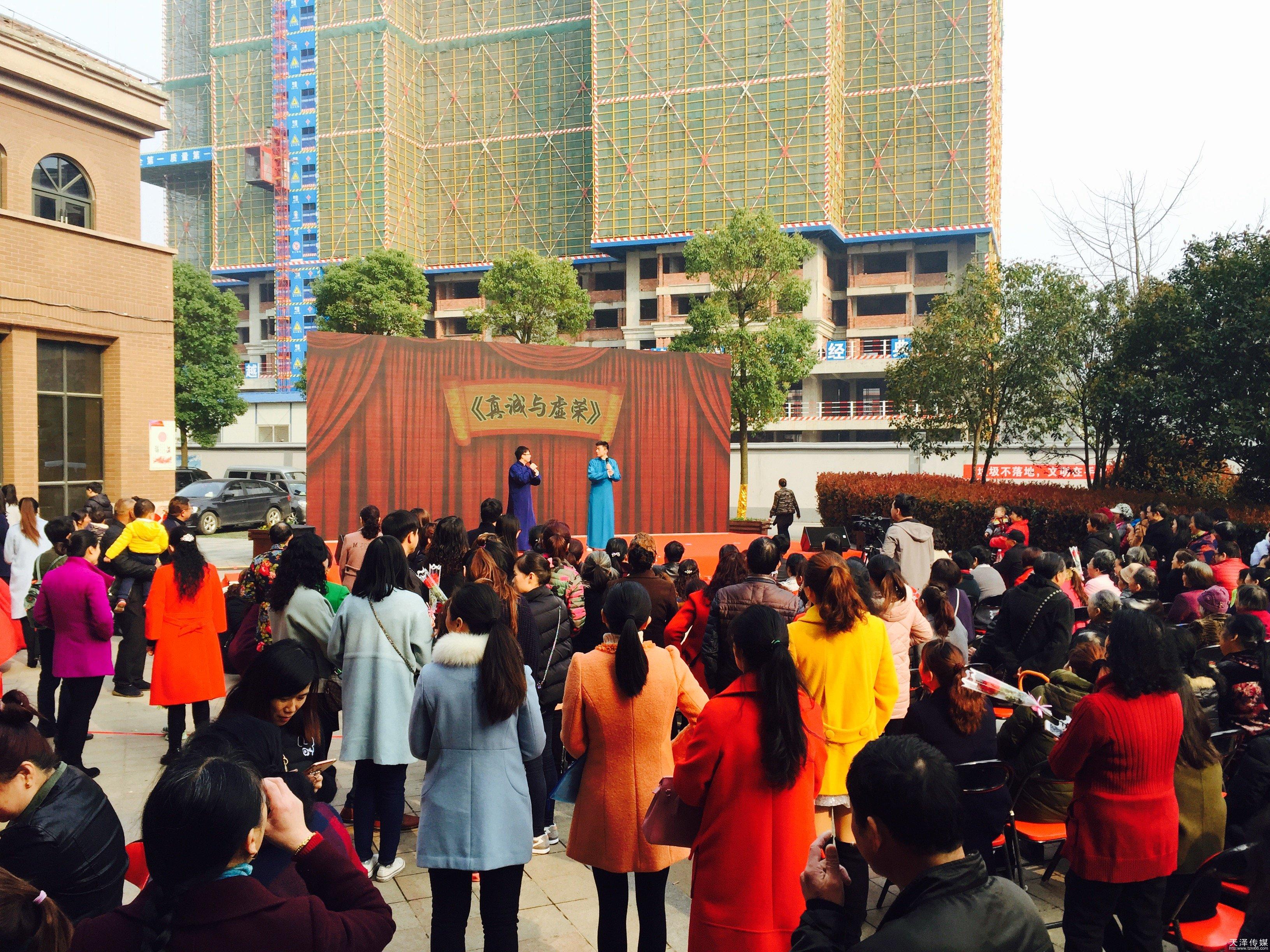 东岸社区妇女节活动相声表演
