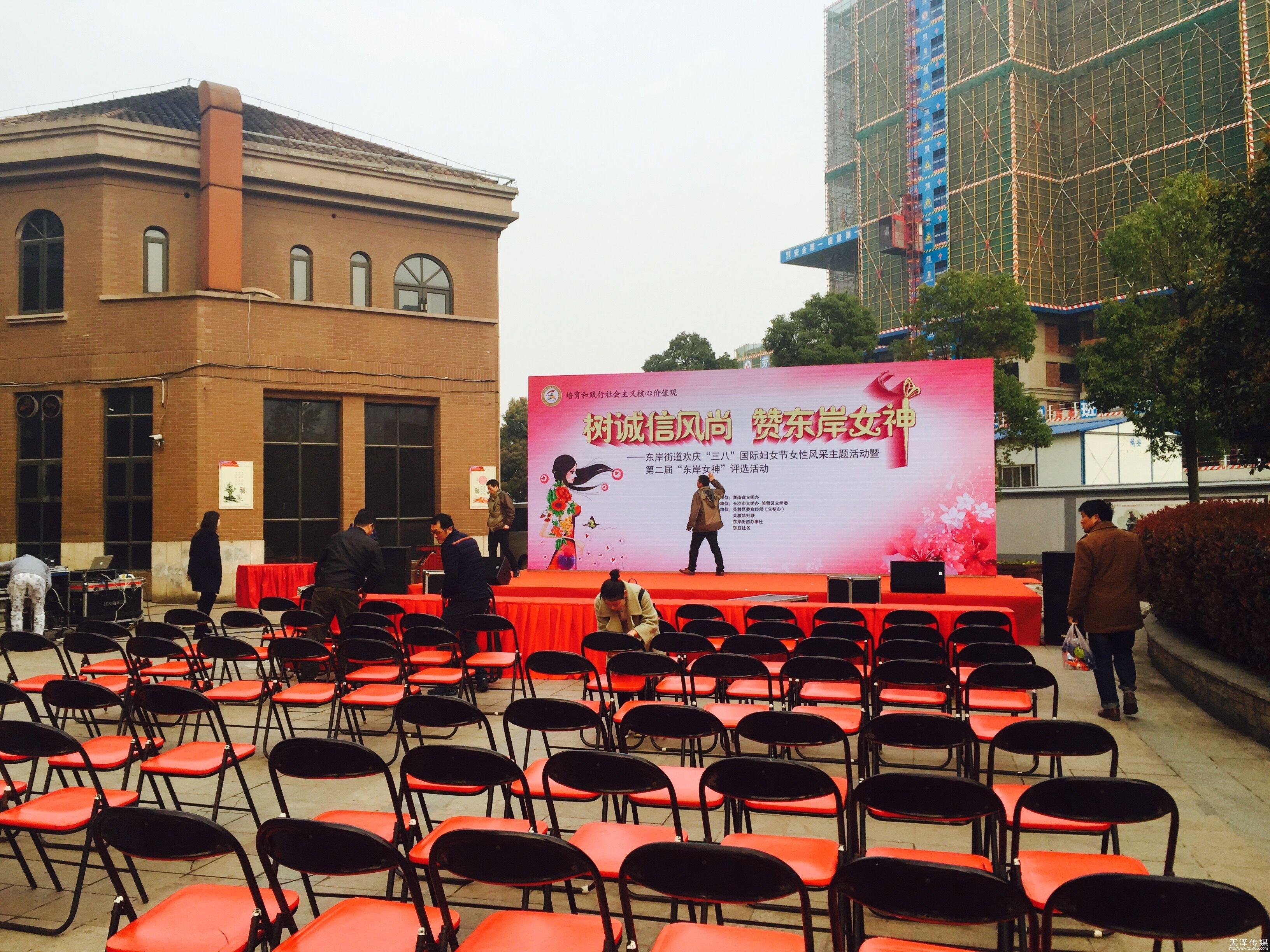 2017东岸社区妇女节活动现场