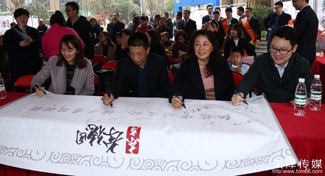 芙蓉区政府相关领导出席了此次清明节公益活动