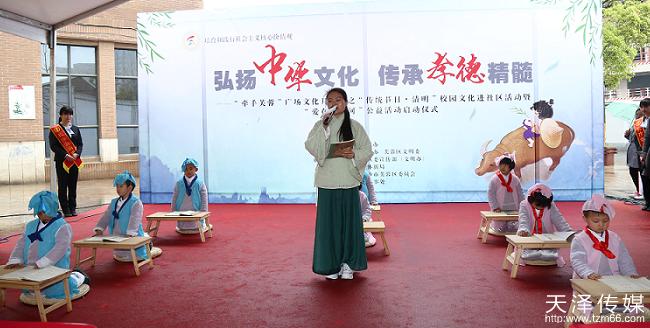 """传统节日清明 社区活动暨""""爱在浏阳河""""公益活动情景剧节目现场"""