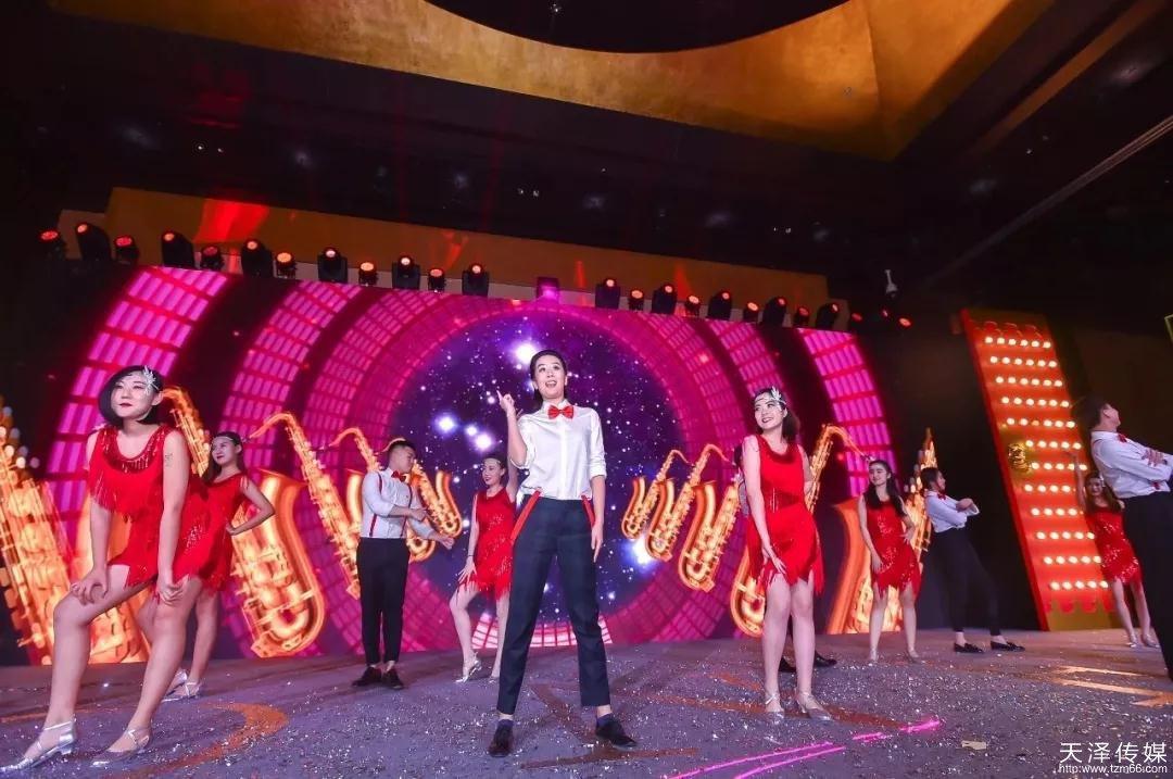 2019奥美北京公司年会尾牙