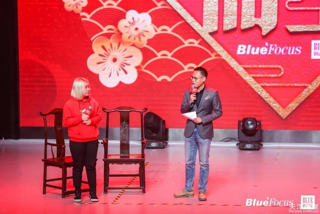 2019蓝色光标数字年会活动