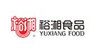 裕湘30周年庆典暨合作伙伴大会