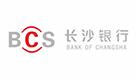 长沙银行年会活动暨5周年